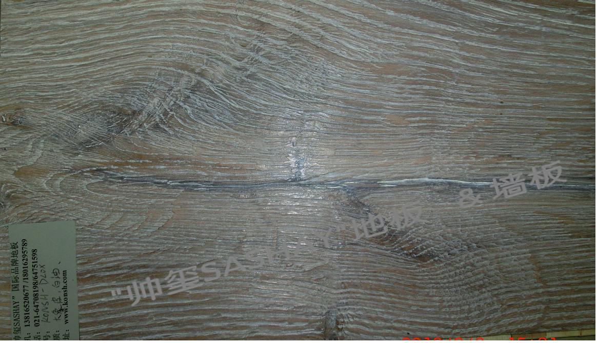 三层实木复合地板-konsh-dlox